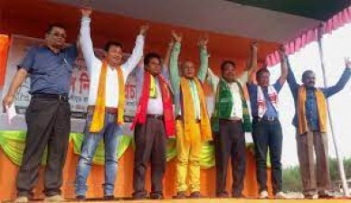 Assam Political party Bodoland people's Front join hands with Congress