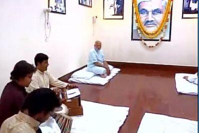 PM Modi paid floral tribute to former 'PM Lal Bahadur Shastri'
