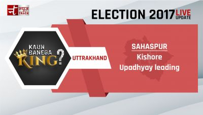 Uttarakhand Assembly Election 2017: See on which seats candidates leading and trailing