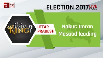 UP Assembly election 2017: see on which seats candidates leading and trailing