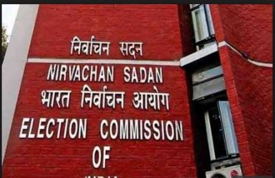 The EC imposed ban on the use or live demonstrations of animals on LS Poll
