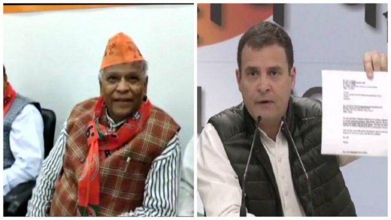 'Rahul Gandhi Ka baap to mar gaya Bofors ka daag mita Nahi' BJP MP attacks Congress President