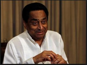 State Congress welcomed Kamal Nath decision to raise OBC quota in LS Poll