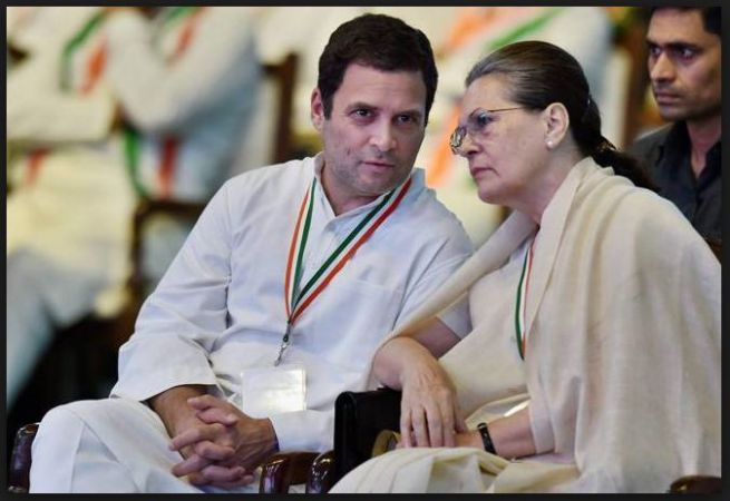 Congress party released the fourth list of candidates for LS Poll