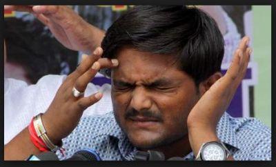 Gujarat Congress official website hacked, Hardik  sex alleged videos uploaded