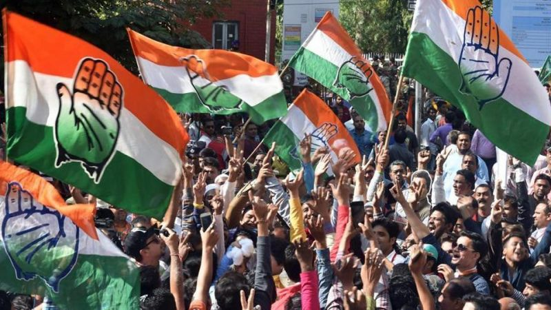 2019 Lok Sabha election: Congress releases 5th list of candidates