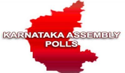 Karnataka candidates to file nomination for Lok Sabha polls