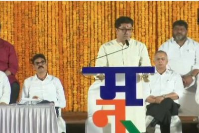 Raj Thackeray calls for 'Modi-mukt Bharat' to win 2019 Lok Sabha elections