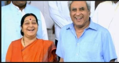 Sushma Swaraj prefix 'Chokidar' in her name, her husband 's comment epic on it…