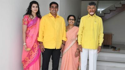 Andhra CM's son Nara Lokesh's Assets revealed