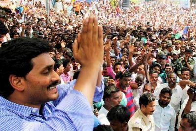 YSRCP chief Jagan Mohan Reddy Assets revealed