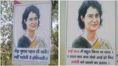 Amethi roadside posters caricature Priyanka Gandhi as 'Fraud'