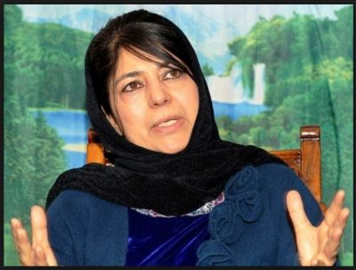 Mehbooba Mufti's Political game for the vote on point of Jamaat-e-Islami ban…