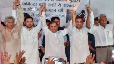 Bihar mahagathbandhan announces full seat distribution, check out the list here
