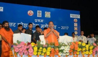 Yogi Adityanath said there is similarity between Surya Namaskar and Namaz