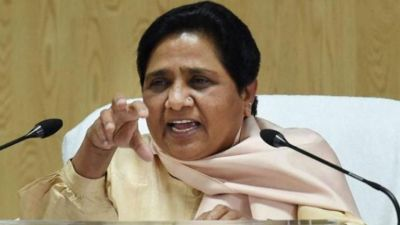 Mayawati fumes over Congress, says will reconsider support to congress govt in MP