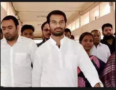 Tej Pratap Yadav found he is second Lalu Prasad in Bihar
