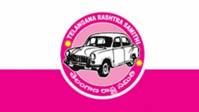 Siddipet Municipality elections : TRS makes a victory in 36 out of 43 wards