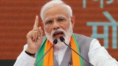 Will put Robert Vadra behind bars in next 5 years: PM Modi