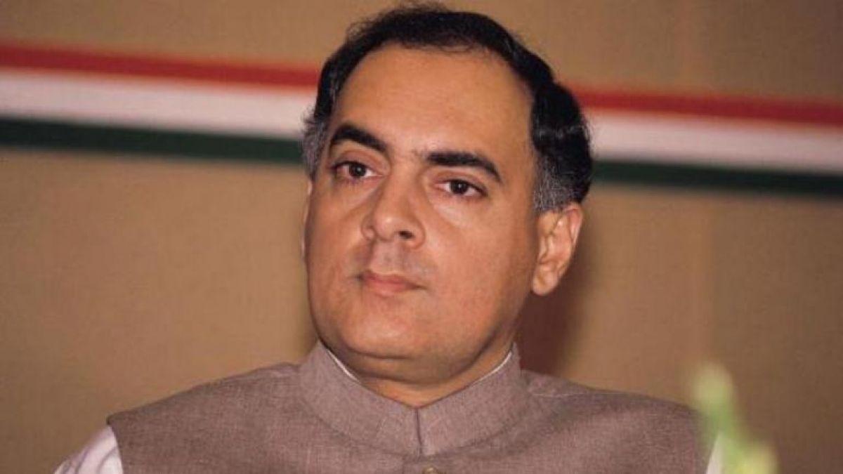 'Rajiv Gandhi 'Raavan