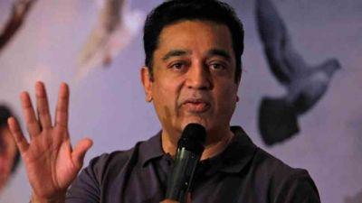 Kamal Haasan's calls Nathuram Godse 'Independent India's first terrorist', BJP lodges complaint with EC