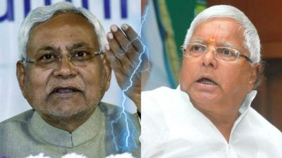 You betrayed people of Bihar: Lalu to Nitish Kumar