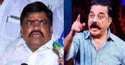 AIADMK leader slams Kamal Haasan's over Hindu terrorist remark