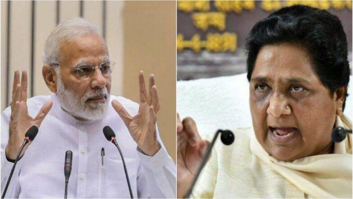 Modi Government's boat is sinking: Mayawati