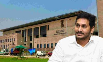 Andhra Pradesh government challenge HC order on Dairy scam case
