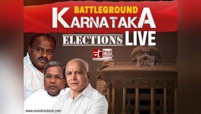K'taka  election results 2018 Live:  BJP wins 104 seats,  JDS  38 , Congress 77
