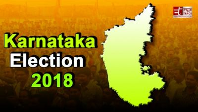 Karnataka election 2018 results live updates: Congress  takes  lead on 45 seats