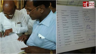Signatures of JDS and Cong MLAs being taken in support of HD Kumaraswamy