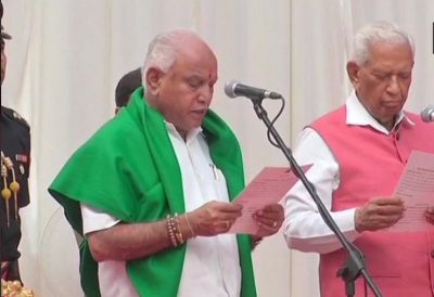 BS Yeddyurappa takes oath as 23rd Karnataka Chief Minister