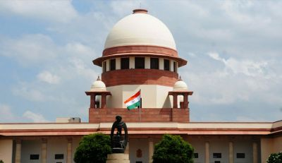 Karnataka Politics : In next 28  hours BJP have  to  clear 'floor test ' , SC rules