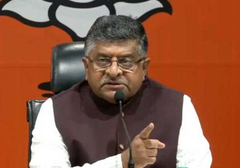 People want to make Modi Ji the Prime Minister again: Ravi Shankar Prasad