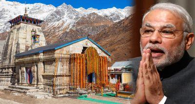 TMC, Congress writes to EC seeking action against PM Modi