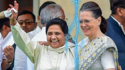 Mayawati not going to hold any meetings with Sonia Gandhi