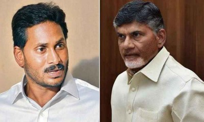 Instead of blaming the government show your corporation:  CM to TDP Chief