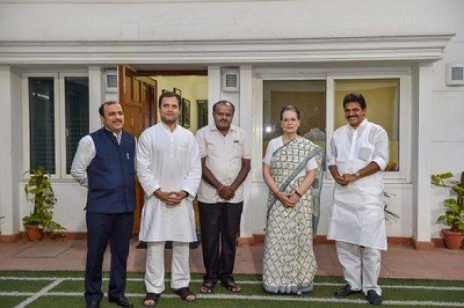 Confirm! Congress to hold deputy CM, speaker posts in Karnataka