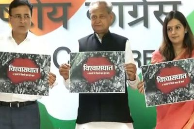 Cong releases poster, terms BJP as 'Vishwashghaat'