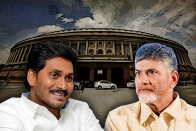 Andhra Pradesh: live updates Parliamentary Election 2019