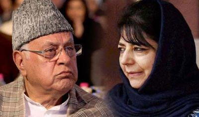 NCP leads on; Mehbooba Mufti of J&K trails behind