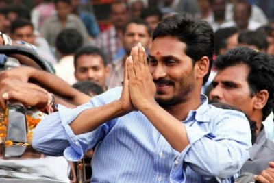 Always knew it would be a landslide victory: YSRCP founder Jagan Mohan