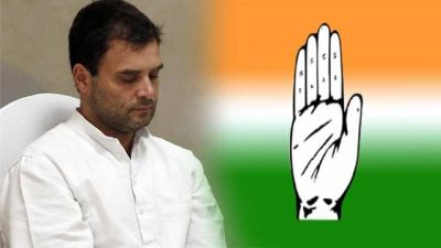 After a big defeat, Congress leads for 'Leadership change'