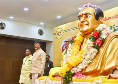 TDP party leaders demand 'Mahandu' Meet to organized in digital format