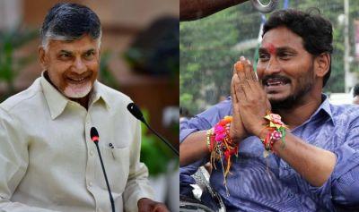 Chandrababu Naidu turns down Jagan Mohan Reddy's swearing-in ceremony invitation