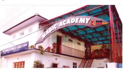 Kerala 'Magic Academy' turns to celebrate Silver Jubilee on May 31