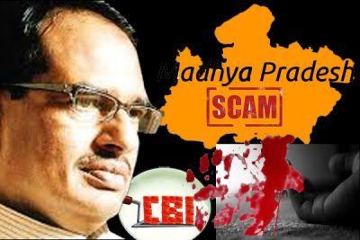 CBI made 'clean' to MP CM under political pressure: Congress