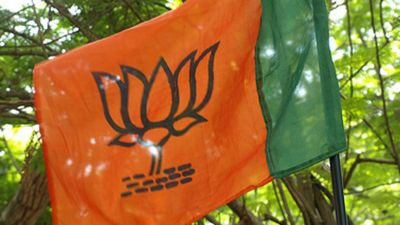 BJP announces first list of candidates for Madhya Pradesh, Mizoram and Telangana assembly Polls 2018