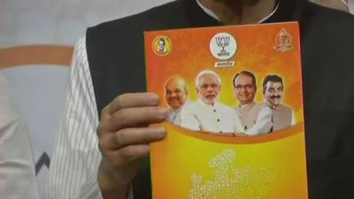 BJP releases vision document for Madhya Pradesh Assembly elections, vows benefits of farmers